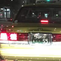 謎の金色タクシー