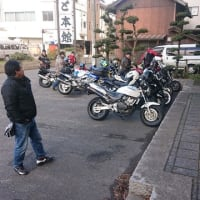 楽しかったよ!福山ツーリング