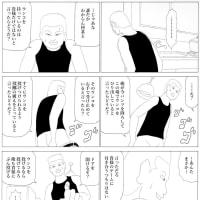 マンガ・5ページ・『翳りゆく部屋』