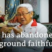 【参考情報】陳日君枢機卿「彼らは中国共産党への絶対的な服従、すなわち中国化の原則に従って、国家権力への忠誠を公然と公言している」