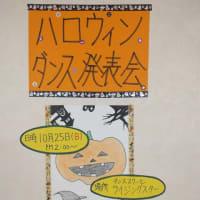 ハロウィンダンス発表会(福岡市社交ダンス教室・ダンススクールライジングスタースタッフより)