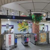埼玉高速鉄道 南鳩ヶ谷駅