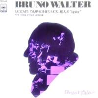 ◇クラシック音楽LP◇ワルターの名盤 モーツァルト:交響曲第40番/第41番「ジュピター」
