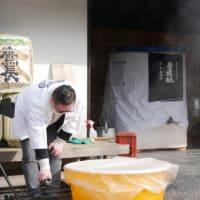 正暦寺清酒祭