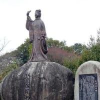 俳誌「松」 鰯雲號 令和元年9月