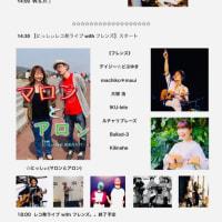 デイジー☆5月〜7月のLIVE&W.S.schedule…♫