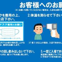 3月27日(土) シャノア(vo)ライブのお知らせ!
