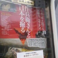 『作兵衛さんと日本を掘る』東京上映10週間を超える