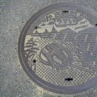 笠岡市のデザインマンホール