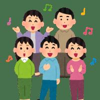 スマイル合唱団の音楽祭