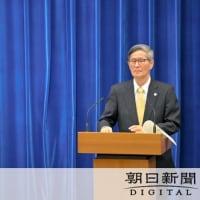 菅義偉、「国民皆保険」見直しに言及