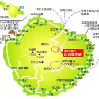 屋久島、平内海中温泉