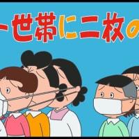 新型コロナウイルス予防にメガネが重要なワケ!