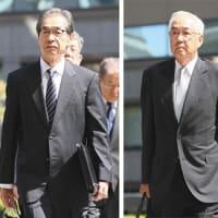 勝俣、武藤、武黒の当時の東電3経営幹部は揃って無罪