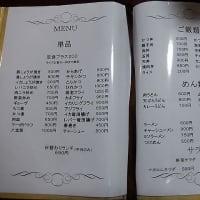 栄食堂 ミソラーメン@上田市