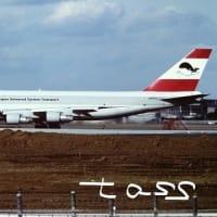 日本ユニバーサル航空