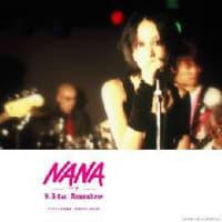 『NANA』見てきました!!