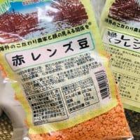 レンズ豆・ナッツを使って作り置き(⋈◍>◡<◍)。✧♡