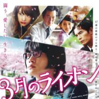 7月に観た映画