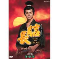 極私的大河ドラマ史PART37 信長 KING OF ZIPANGU