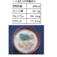 1261  塩鮭と根菜の粕汁