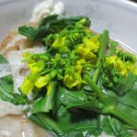 アスパラ菜と車麩の卵落とし汁