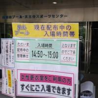 本日真田山プールの1時間の入場待ち時間の間に宅建の願書を郵便局から出しました。