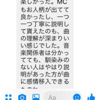長谷川眞弓・末岡智子PRECIOUS CONCERT