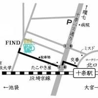 10/7(日)たのしいよりみち にじいろ市 第74回  11:00~16:00