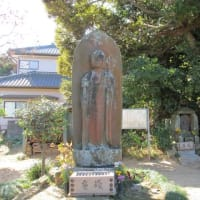 仏島山古墳