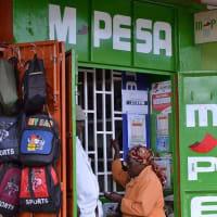 ケニアのSafaricomと南アのVodacomは、m-PesaをUS$1300万で買う?