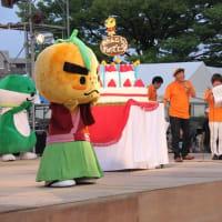 箕面市の夏の祭典!「第34回箕面まつり」を開催します!