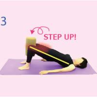 【エクササイズ】冷え症改善・血管若返り術!血管伸ばし(ストレッチ編)