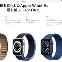 Apple Watchの心電計、つかえるのかと思っていました。