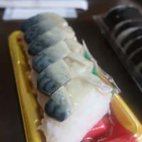 サバ寿司と〆サバ。