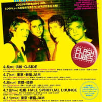 4/11 The Flashcubes @ 新宿JAM