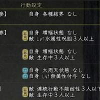 【英傑】細川藤孝の設定  -雑魚のお供にー