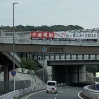 ツアー・オブ・ジャパン相模原ステージ