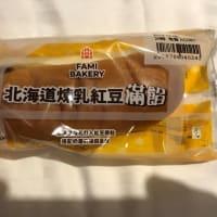 +18℃の台湾で北海道産のアンパンを