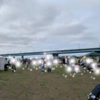 【二子玉川兵庫島公園イベント】