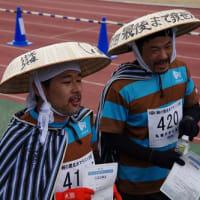 ◆競技場内・ゴール後(16:01頃)