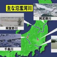 千曲、阿武隈川で堤防決壊 阿賀野、信濃川で氾濫 10人死亡、10人以上行方不明  /  毎日新聞