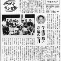 「大城日刊工業記者さん数年振り来訪!」