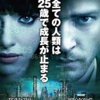 2012/02に観た映画一覧
