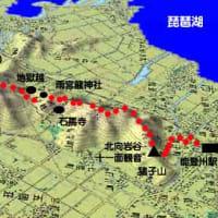 人気の里山ハイク 高さだけじゃない山の魅力「東近江トレイル」