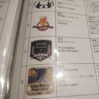 目覚町「 BEERPUB&CAFE  AWAKE(アウェイク)」▪様々なクラフトビールをゆったり楽しめるお店は長崎ではここだけ