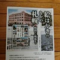 「月いち雑貨」手作り市6月9日(火)開催♪「手作りマスク」も出品予定!