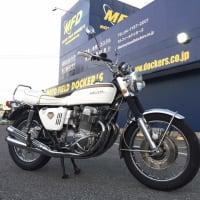 旧車はKAWASAKIだけじゃない‼HONNDAの名車といったらこれだ‼CB750の買取ならバイク査定ドットコム