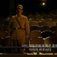 韓映画と日本兵の亡霊