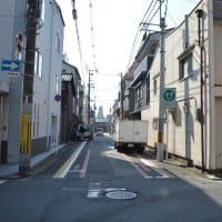 まち歩き下1586 京の通り・堺町通 NO63  綾小路通